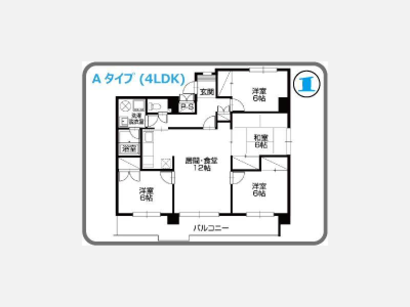 【1】 収納スペースも広く家族の多い世帯でもOK