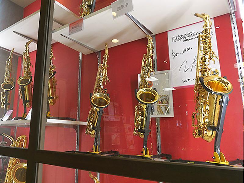 岡山の管楽器専門店