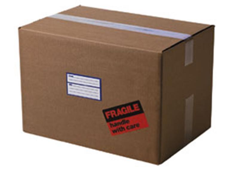急ぎの荷物の配送