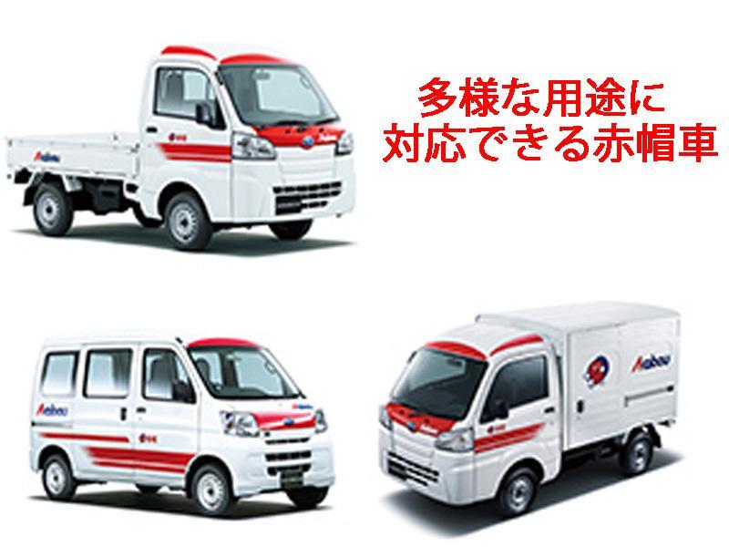 荷物の配送は赤帽富士山運送にお任せ下さい