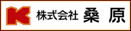 株式会社桑原ロゴ