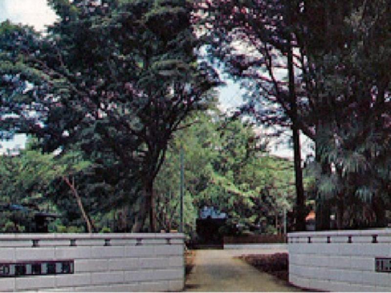 印幡南霊苑