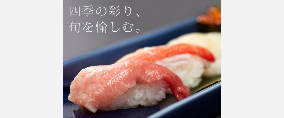 鶴岡市の寿司屋 千葉寿司