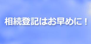 八木岡司法書士事務所ロゴ