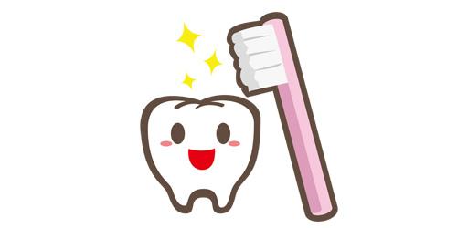 いけしま歯科医院ロゴ