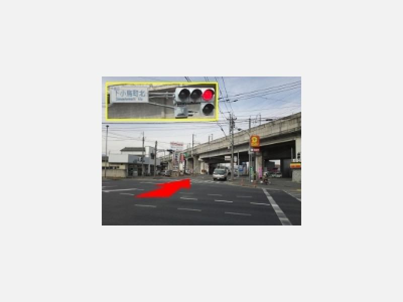 「下小鳥町北」信号(環状線・高渋線ー交差点)を渋川方面へ