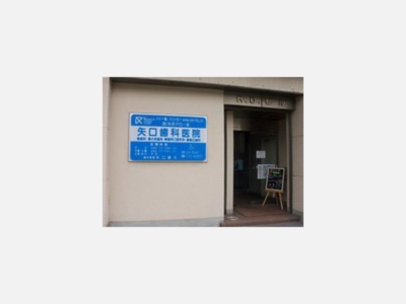 昭和6年に開業し、今年で81年を迎えます。