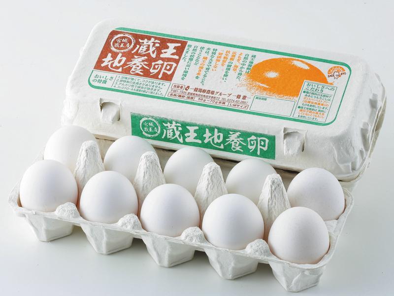 蔵王地養卵 白玉