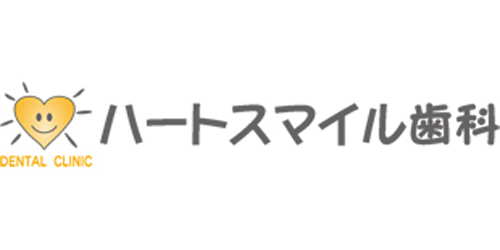 ハートスマイル歯科ロゴ