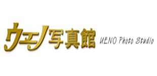 有限会社ウエノ写真館ロゴ