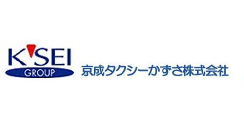京成タクシーかずさ株式会社配車センターロゴ