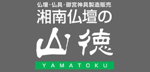 株式会社山徳ロゴ