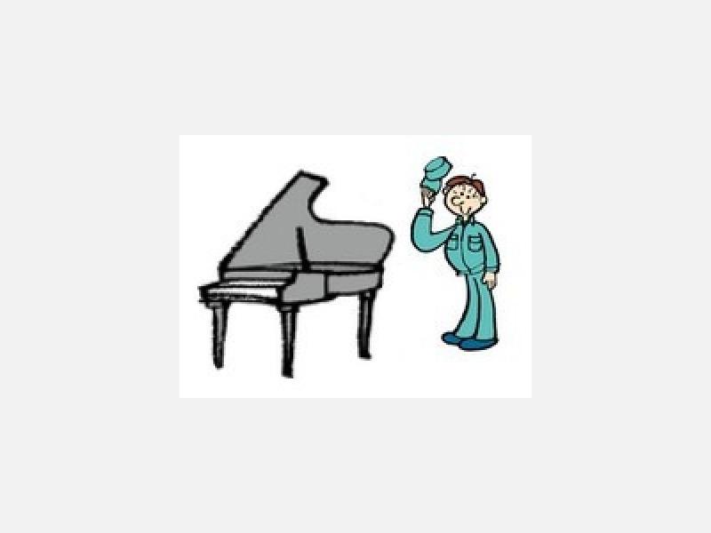 ◆◇ピアノ売買◇◆