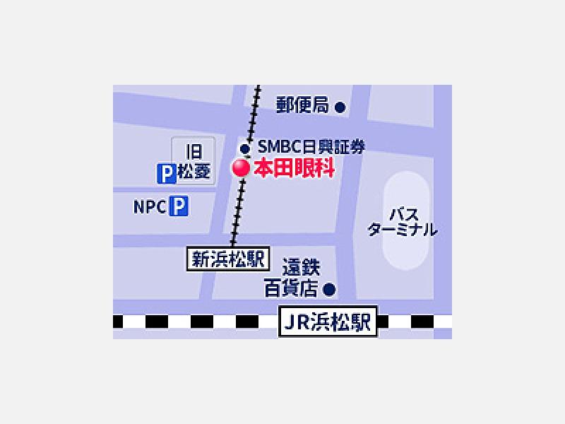 本田眼科(浜松市中区)