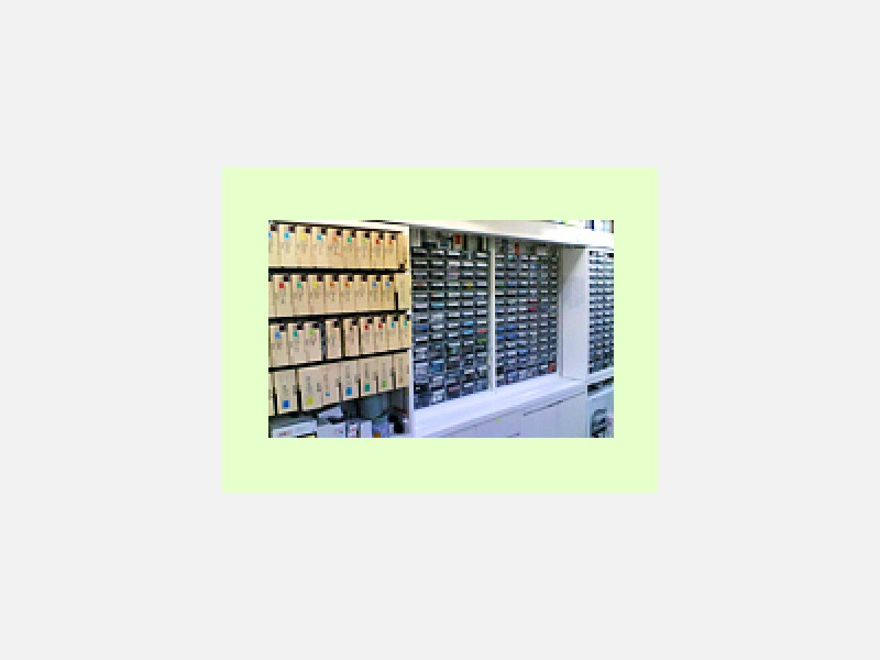 ◆漢方・健康食品◆家庭用医薬品・衛生用品販売