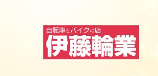 伊藤輪業ロゴ
