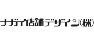 ナガイ店舗デザイン株式会社ロゴ
