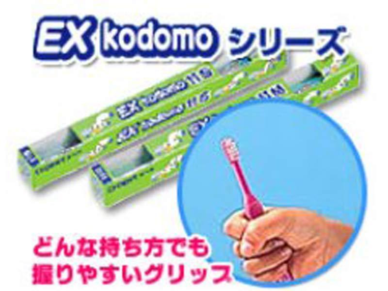 いろいろな小児用歯ブラシ。