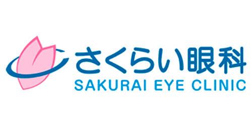 さくらい眼科ロゴ