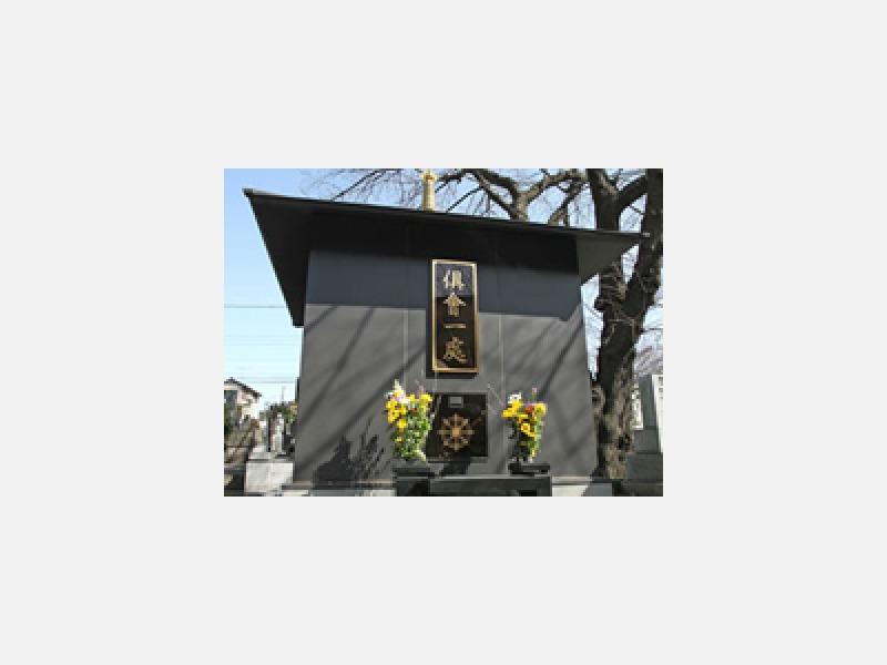 墓地(浄土真宗限定の寺院墓地)分譲中