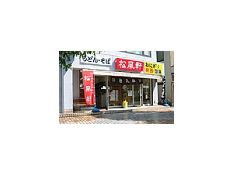 長泉店 AM9:30~ 水曜定休日