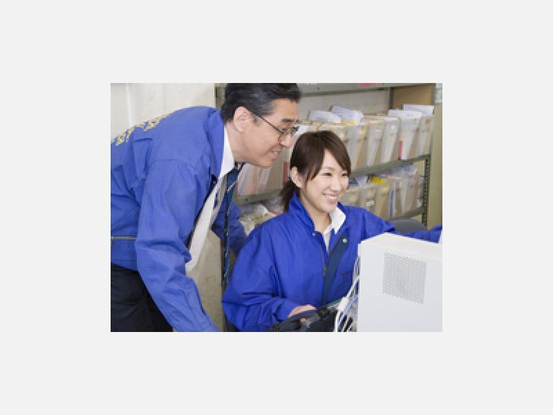 親身なアドバイス、サービス、高度な情報を提供/江戸川区西瑞江