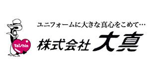 株式会社大真ロゴ