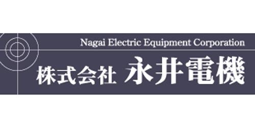 株式会社永井電機ロゴ