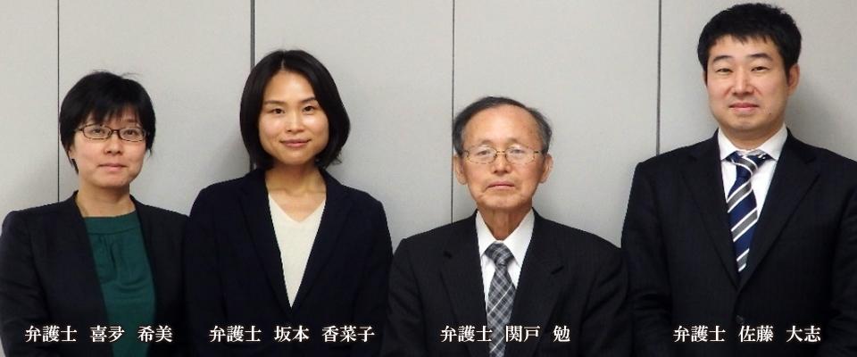 武蔵野市|三鷹駅|弁護士|関戸法律事務所