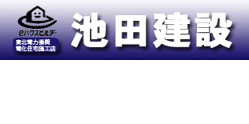 池田建設ロゴ