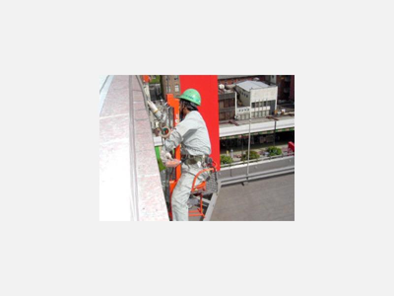防水工事・内外装工事・塗装工事:文京区 トーヨー科建株式会社