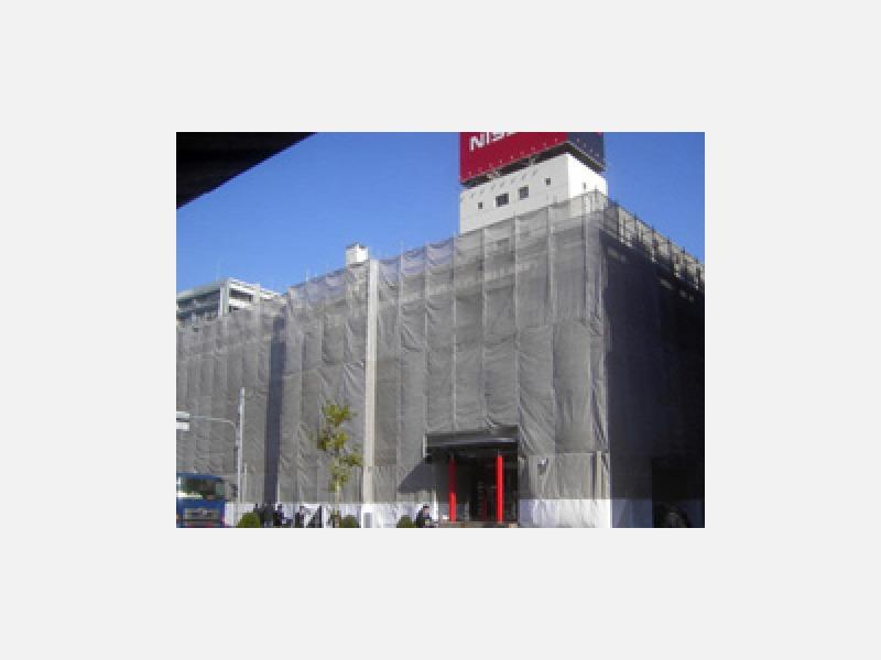 大規模修繕工事の、数多い実績があります:トーヨー科建株式会社