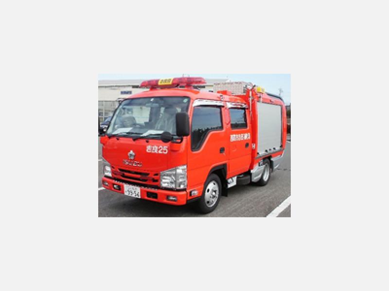 多機能型消防自動車