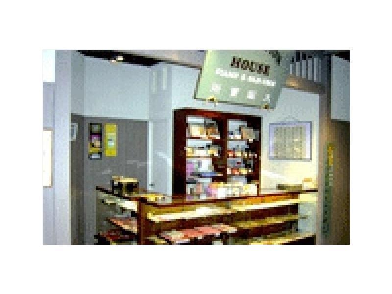 ●千葉そごう店(千葉そごう9階こだわり趣味の街内)