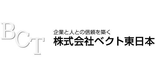 株式会社ベクト東日本ロゴ