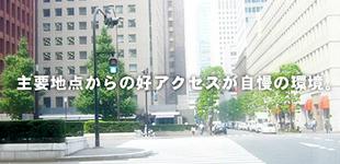 ビジネスホテル経堂ロゴ