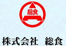 株式会社総食栃木営業所ロゴ