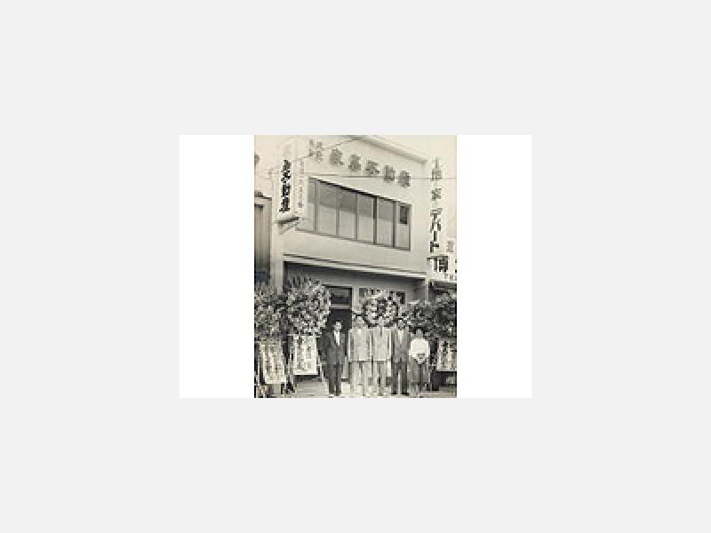 【昭和36年 創業当時】