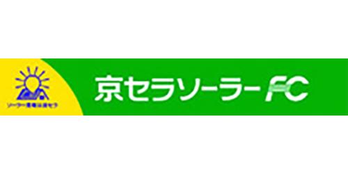 株式会社岸辺瓦工務店京セラソーラーFC多賀ロゴ
