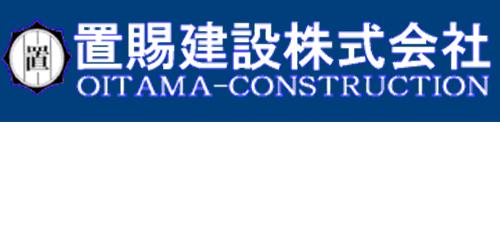 置賜建設株式会社ロゴ