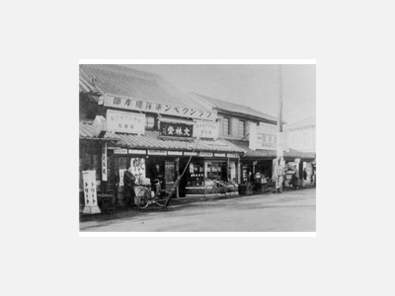 昭和初期の文林堂