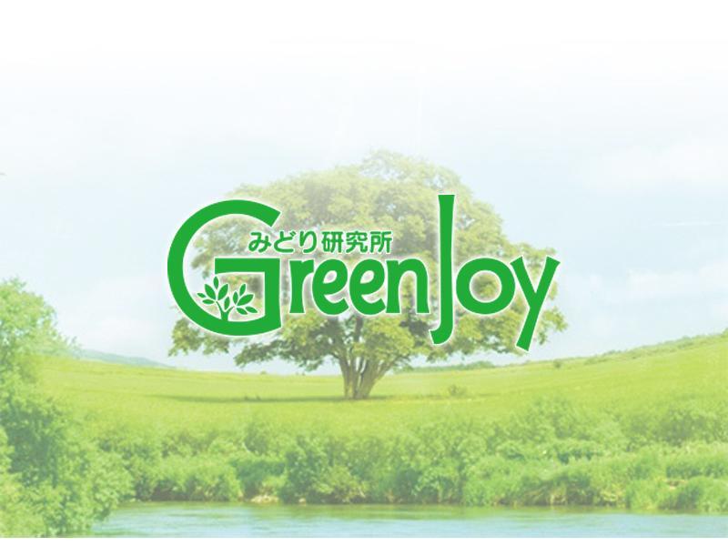 庭の整理はグリーンジョイにお任せ下さい