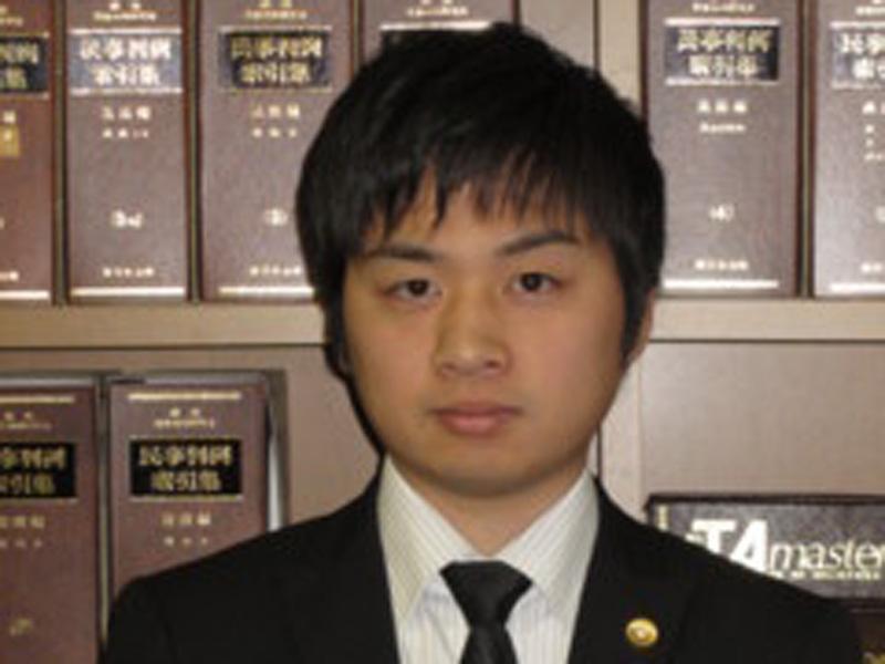 島根県弁護士会/山本 樹