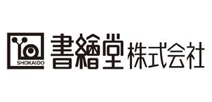 書繪堂株式会社ロゴ