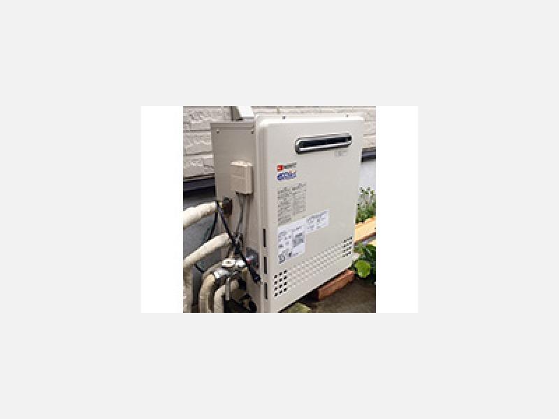 ■給湯器交換工事