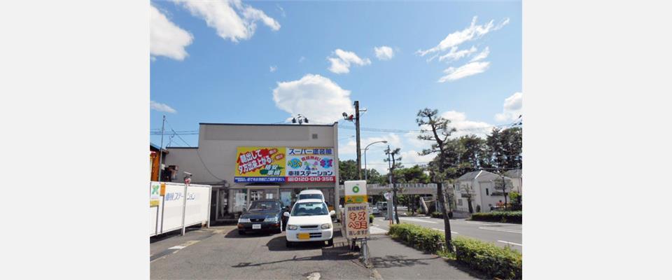 仙台市宮城野区 自動車整備 点検 車検ステーション
