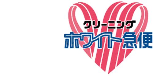 ホワイト急便/青森本部ロゴ