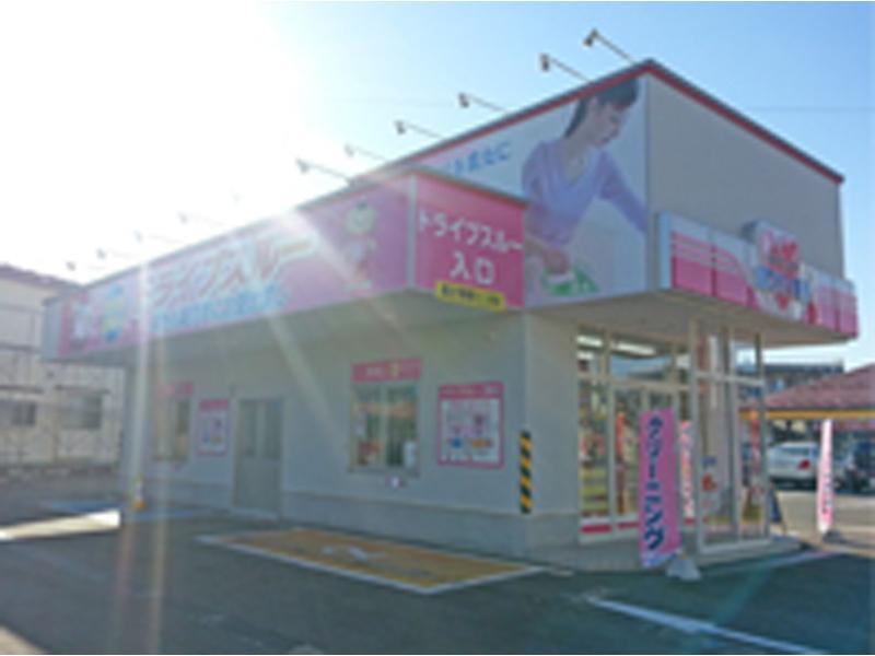 ドライブスルー茜町店(弘前市)