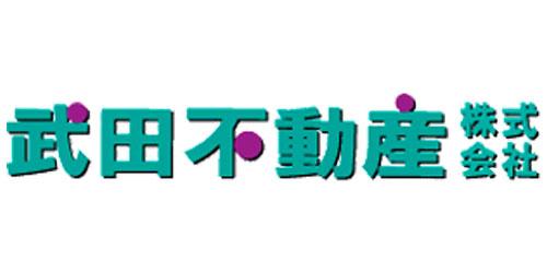 武田不動産株式会社ロゴ