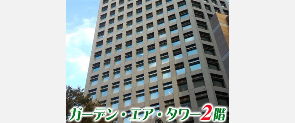 医療法人社団慶洋会 ケイアイクリニックグループ